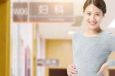 【人工受孕一次多少钱】人工受孕多少钱